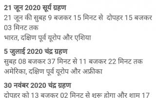 IMG-20200405-WA0009